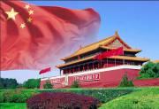 K05-4 北京故宫国子监人民大会堂五天双飞优质团(11月份)